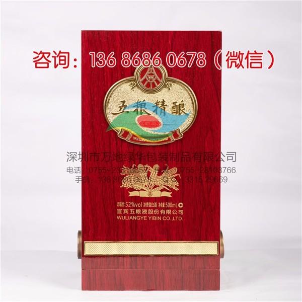鸡西申通快递电话_鸡西酒盒生产厂家_侯马酒盒_包装盒生产厂家_小麦网
